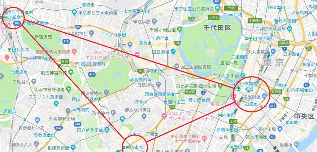 東京都の香水の聖地