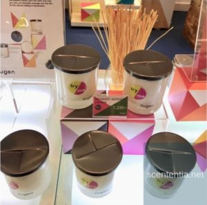 タイ バンコクおすすめ香水 (7)