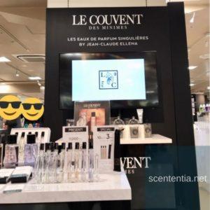 クヴォン デ ミニム(Le Couvent des Minimes) サロンドパルファン2020 (4)